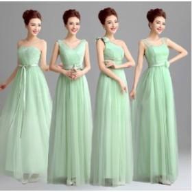 グリーン 4デザイン パーティードレス ウェディング ワンピース二次会演出司会ブライズメイドドレス結婚式お呼ばれ ロング