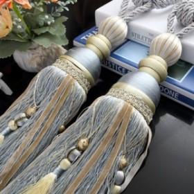 カーテンタッセル アラブ風 玉飾り ゴージャスな房付き 2本セット (ブルー)