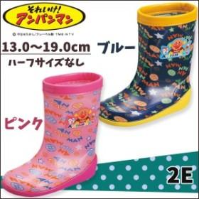 アンパンマン レインブーツ 長靴 ロンプ C57/キッズ 通学 通園 学校 雨靴 梅雨 男の子 男児 男子 ジュニア ボーイズ 子ども用 子供用 お