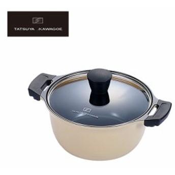 【送料無料】よこやま 川越達也TKCシリーズ 両手鍋20cm/TKC-800S/家庭用品、生活雑貨、キッチン用品、調理器具、鍋、フライパン