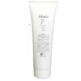 &Ratia アンドラティア 業務用 マスクS/パック 鎮静用マスク 美容 健康 フェイスケア スキンケア 肌ケア