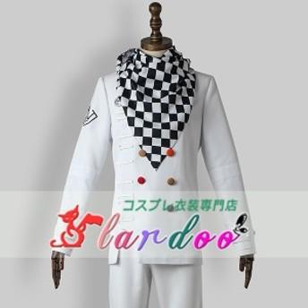 ニューダンガンロンパV3 みんなのコロシアイ新学期 王馬小吉 コスプレ衣装[3809]
