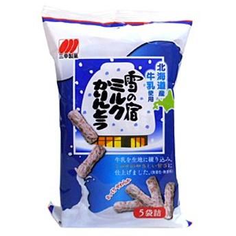 三幸 雪の宿ミルクかりんとう 90g【イージャパンモール】