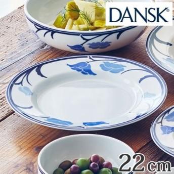 ダンスク DANSK サラダプレート 22cm チボリ 洋食器 ( 北欧 食器 オーブン対応 電子レンジ対応 食洗機対応 磁器 皿 プレート 中皿