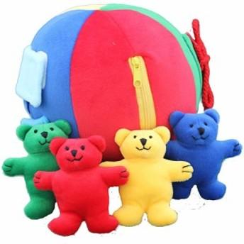 赤ちゃん用ボール スマイルキッズ ベアボール 赤ちゃん ベビー おもちゃ 誕生日プレゼント 誕生日 男の子 男 女の子 女2歳 3歳 4歳 (