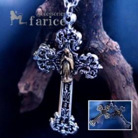 ルード系 グアダルーペの聖母/マリア立体装飾 百合の花の十字紋章・ツインプレート メンズ シルバー925 ペンダント ネックレス