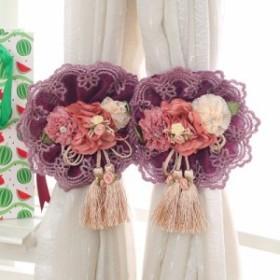 カーテンタッセル 大きめの薔薇 レース フリンジ付き ガーリー系 2個セット (パープル)