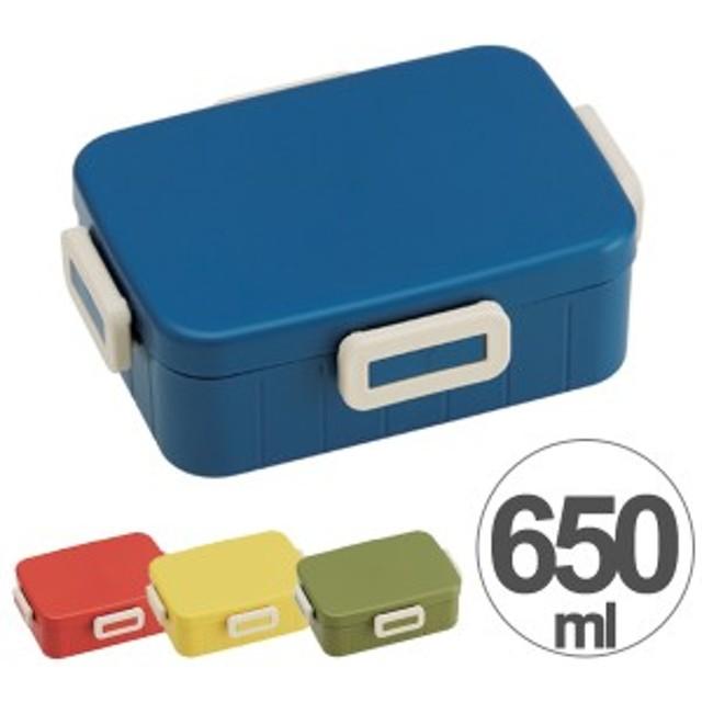 お弁当箱 4点ロックランチボックス 1段 レトロフレンチカラー 650ml ( 食洗機対応 弁当箱 4点ロック式 お弁当箱 仕切り付 シンプル )