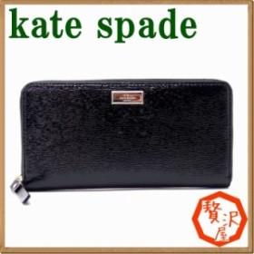 37ab3d71bbe5 ケイトスペード 財布 Kate Spade 長財布 BIXBY PLACE レザー WLRU2365-001【tem_b】