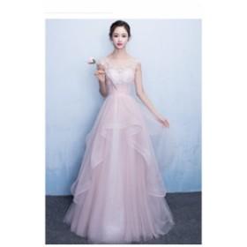 ピンクパーティドレス 二次会ドレス イブニングドレス ウェディング ロングドレス ピアノ演奏会 発表会 披露宴 ドレス 大きいサイズ