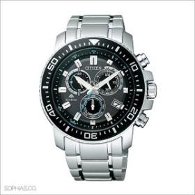 シチズン プロマスター PMP56-3052 ランド クロノグラフ エコ・ドライブ 電波時計 ブラック メンズ腕時計 (長期保証5年付)