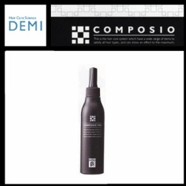 デミ コンポジオプロ CMC-ベータ[CMC-β] カラー&パーマ前後処理剤 専用アプリケーター