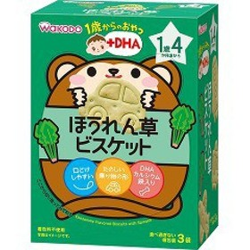 1歳からのおやつ+DHA ほうれん草ビスケット(30g(10g3袋入))[おやつ]
