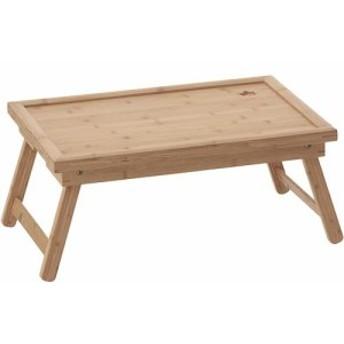 ロゴス(LOGOS) キャンプ Bamboo 膳テーブル5033 73180023 【アウトドア 竹 ローテーブル コンパクト おしゃれ】