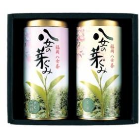 福岡八女茶・八女の芽ぐみ(YG-70)