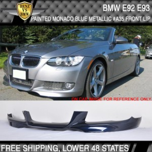 Fits 07-13 BMW 1 Series E82 M Sport M-Tech Painted #A52 Gray Metallic Front Lip