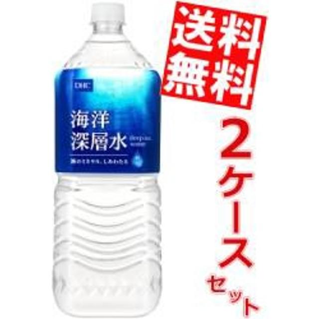 【送料無料】DHC 海洋深層水 2Lペットボトル 12本 (6本×2ケース)生命のバランス[ミネラルウォーター 水][のしOK]big_dr