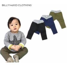 BILLYtheKID CLOTHING ビリーザキッドクロージング 子供服 ストレッチロングパンツ b064004n