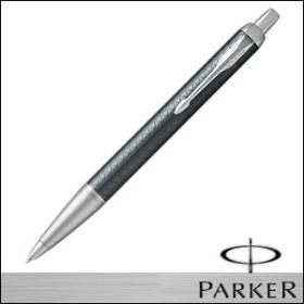 PARKER パーカー PA-1975658 ボールペン PK IM プレミアム ペールグリーン CT BP