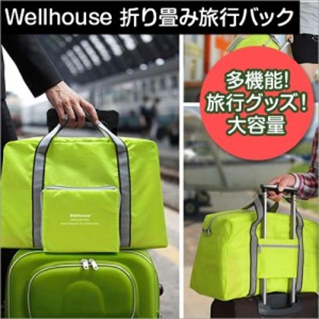 旅行 バッグ 軽量 折りたたみリュック フライバッグ 旅行 エコバッグ トラベルバッグ 簡易バッグ ゆうパケット無料!