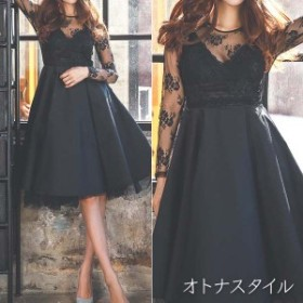 【予約】長袖 シースルー レース チュール ブラック ドレス ワンピース 膝丈 大きいサイズ L/XL/2XL/3XL