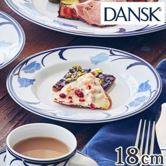 ダンスク DANSK パンプレート 18cm チボリ 洋食器 ( 北欧 食器 オーブン対応 電子レンジ対応 食洗機対応 磁器 皿 プレート 中皿 お