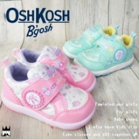 オシュコシュ OSHKOSH ベビー キッズ スニーカー OSK B412 女の子 子供靴 チャイルド ベルクロ マジック カジュアル シューズ コスメ ピ