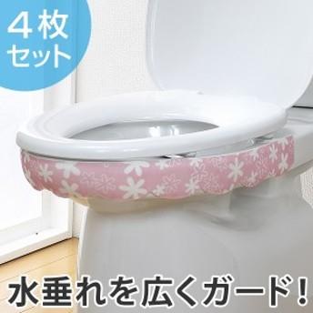 おしっこ垂れ防止テープ幅広 フラワー 汚れ 防止 防汚 ( トイレ 吸着 シール テープ おしっこ 汚れない 汚さない 目立たない 吸水