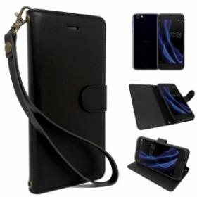 79f66959d3 SHARP シャープ AQUOS R アクオスR 専用 手帳型 黒色 PUレザー シンプル ブラック ケース カバー