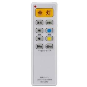 オーム OCR-LEDR2(07-4076) LEDシーリングライト用照明リモコンOHM[OCRLEDR2074076]【返品種別A】