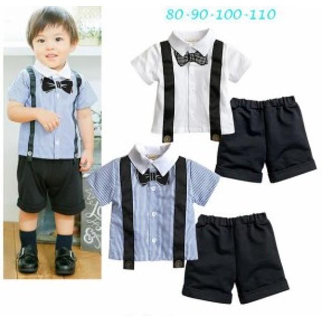 b773b925577bd フォーマル 男の子スーツ 子供服 ベビー フォーマル 男の子 ベビー 服 ...