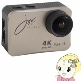 SVC300GL ジョワイユ 4K Wi-Fi アクションカメラ