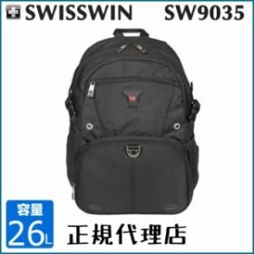 a7af0adeb394 スイスウィン SWISSWIN SW9035N リュック 26L リュックサック デイパック メンズ レディース 大容量 軽量 多機能