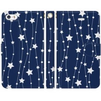 [iPhone SE / iPhone 5s / iPhone 5 手帳型 スマートフォン スマホ ケース カバー] 星柄 ブルー 流れ星 stars