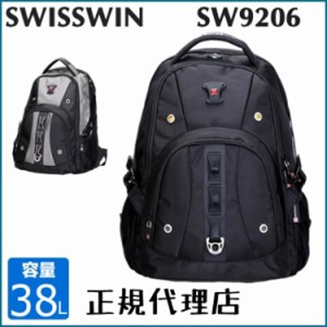 a78778a91b5e SWISSWIN SW9206 リュックバックパック メンズ レディース リュック 通学 大容量 アウトドア リュックサック ビジネスリュック