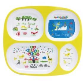 ランチプレート 子供 食器 メラミン製 ズーフレンズ ( ベビー 食器 赤ちゃん 離乳食 ベビー食器 幼児 お皿 皿 プレート )