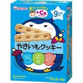 赤ちゃんのおやつ+Ca カルシウム やきいもクッキー(58g(2本6袋入))[おやつ]
