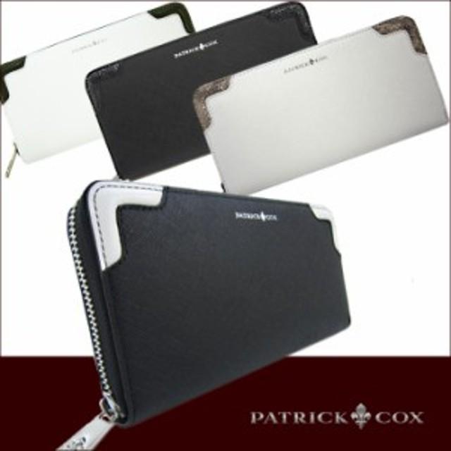 06b5a4355673 patrick cox / パトリックコックス バイカラーエンボス ラウンドファスナー長財布 牛革 メンズ財布 pxmw5st1