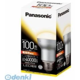 パナソニック [LDR9LW] LED電球