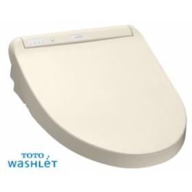 TOTO ウオシュレット トイレ リフォーム TOTO 温水洗浄便座 瞬間式 リモコン ウォシュレット TCF8CM56