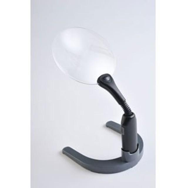 GSIクレオス Mr.ルーペ(LEDライト付)【LP01】 【返品種別B】