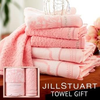 ジルスチュアート(JILLSTUART) フェイス・ウォッシュタオルセット/ギフト 引き出物 出産内祝い 結婚内祝い 内祝い 出産祝い