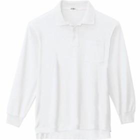 ジーベック(XEBEC) 長袖ポロシャツ 大きいサイズ 32/シロ 6175 【作業服 作業着 ワークウエア ワークウェア メンズ】