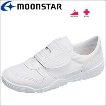 MOONSTAR ムーンスター 子供靴 FALCON(ファルコン) スクールセーフ03 通学 反射材付き スクールシューズ 白/キッズ:ジュニア:ホワイト