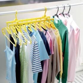 洗濯ハンガー 黄色いハンガーダブルフック 10連式 ( シャツ干し シャツハンガー 連ハンガー 物干し 洗濯物干し 物干しハンガー 室内物
