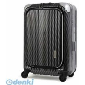 T&S(ティーアンドエス) [6203 50 ラフカーボンブラックシルバー] ハードキャリーケース スーツケース 620350ラフカーボンブラックシ