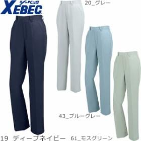 ジーベック 1497 レディスノータックスラックス【作業服 作業ズボン】春夏用(S~5L) 青 グレー 緑