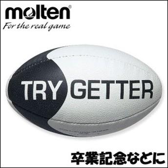 molten モルテン トライゲッターミニボール:ホワイト×ブラック rg100