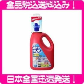 【業務用 パイプクリーナー】パイプハイター 高粘度ジェル 本体 2kg(花王プロフェッショナルシリーズ)