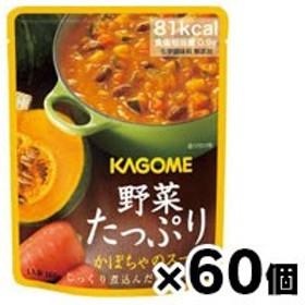 【送料無料!】 カゴメ 野菜たっぷりかぼちゃのスープ 160g×60個 (お取り寄せ品) 490130604773660